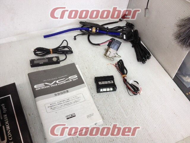 The Yes Missing Sensor Harness Wiring HKS EVC-S Boost Controller