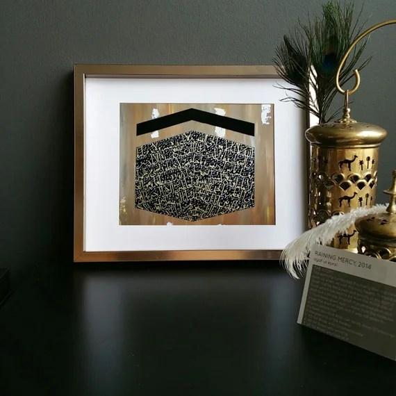 Ibrahim 3d Name Wallpaper Ayat Ul Kursi Raining Mercy Print Of Islamic By Salehaart