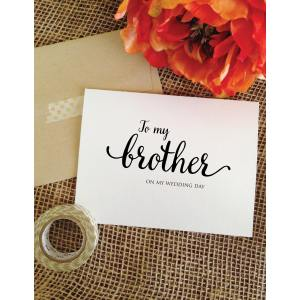Ideal To My Bror On My Wedding Day Card Bror Wedding Card To My Brorcard Bror To My Bror On My Wedding Day Card Bror Wedding Card To My Gifts Bror 2018 Gifts Brors Girlfriend