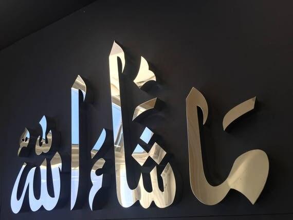 Masha Allah Hd Wallpaper Stainless Steel Islamic Wall Art Mashallah Arabic Calligraphy