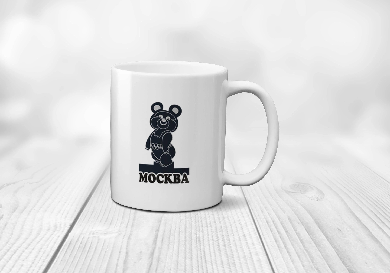 Fullsize Of Bear Coffee Cup