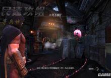 [圖文攻略] 蝙蝠俠:阿卡漢城市DLC–:Harley Quinn's Revenge哈莉奎茵的復仇(第二篇)