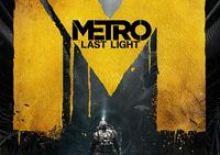 百分百:道德點打法圖文攻略【攻略】《戰慄深隧 最後曙光 》Metro Last Light【Pc】【xbox360】【Ps3】