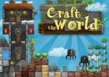 【Pc】【遊戲介紹+上手攻略】Craft The World 《打造世界》