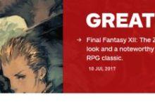8.8分【IGN評分】《最終幻想12:黃道年代》