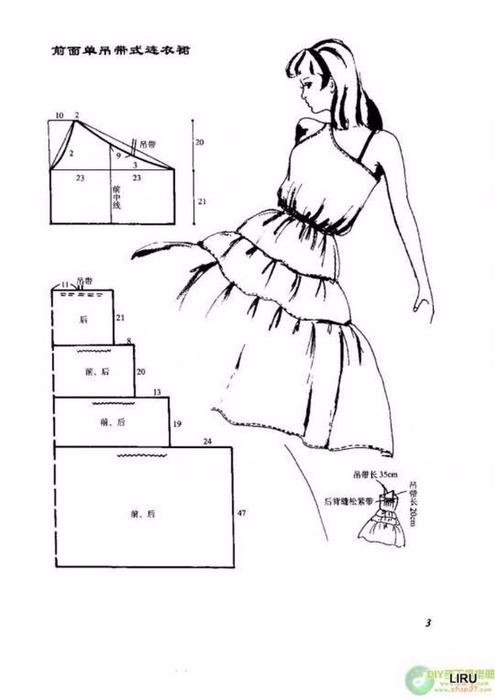 Сшить платье или сарафан без выкройки 990