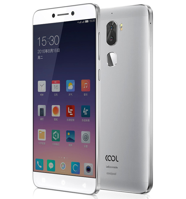 Coole Handy Coolpad Cool 1 Is Now The Cheapest Smartphone With