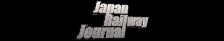Japan Railway Journal S01E53 The Golden Route To Hakone 1080p HDTV x264-DARKFLiX