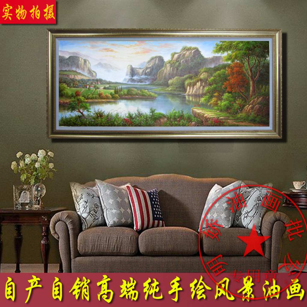 Living Room Paintings Supply Landscape Style Living Room With Authentic Box Cornucopia
