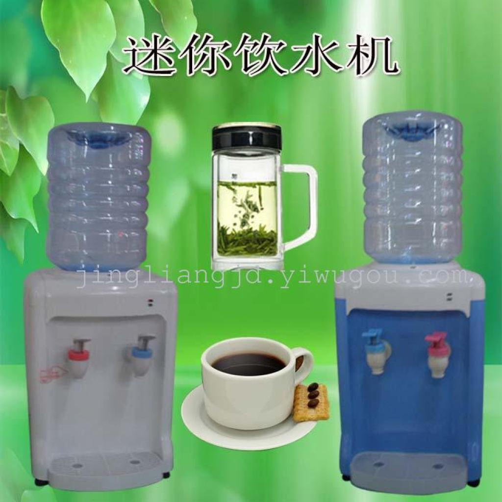 Mini Water Dispenser Supply Mini Water Dispenser
