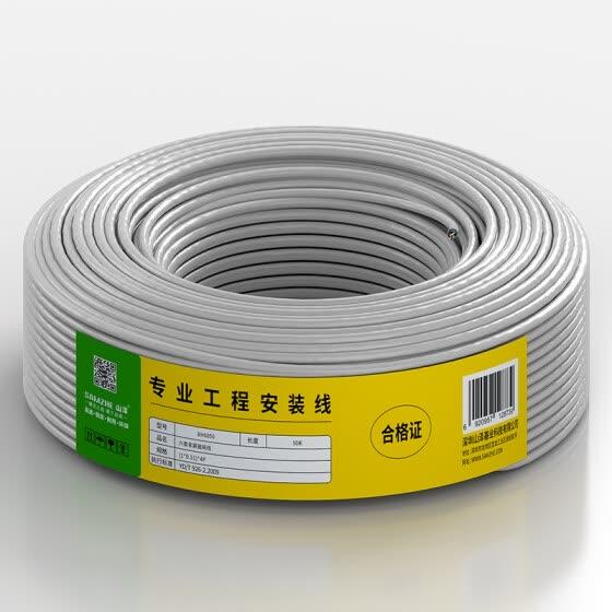 Shop Yamazawa (SAMZHE) Category 6 network cable (051±002mm) CAT6