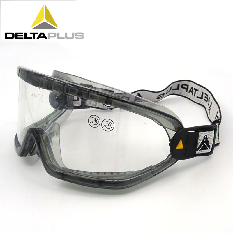 Delta protection glasses goggles sand-proof transparent lens anti