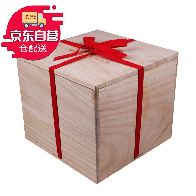 Jingfeng Pavilion Wooden Gift Box Storage Box Business Gift Box - large gift boxes with lids