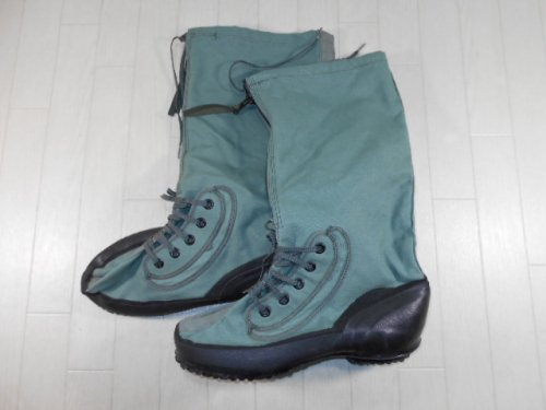 Boot Extreme Cold Weather N 1b Spo Ja Okinawa
