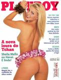Sheila Mello Nua Na Playboy De Novembro Famosas Do Jegue