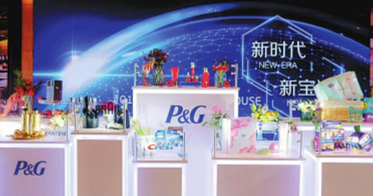 PG plans new strategy to attract younger consumers - Chinadailycn