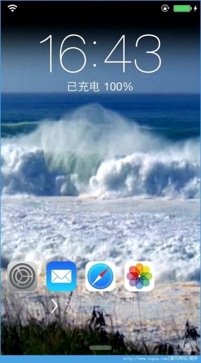 vWallpaper 2插件下载 《vWallpaper 2》IOS8视频设置为壁纸插件 v0.3.0-2 deb格式下载 - 清风苹果软件网