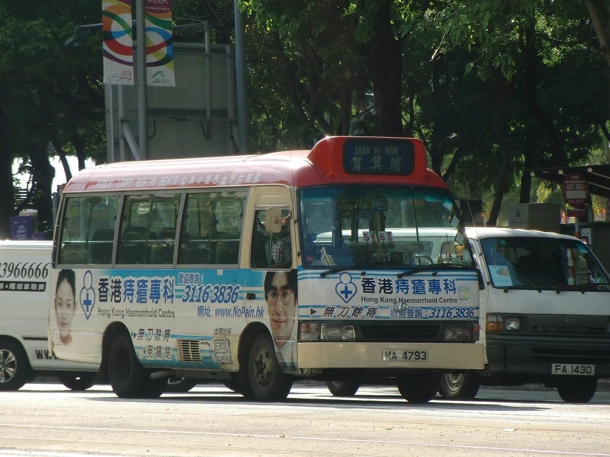 公共小巴圖片大全_uc今日頭條新聞網