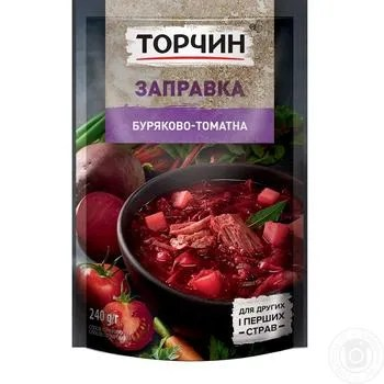 Torchin Tomato-Beet Cooking Base For Borshch 240g → Canned food and