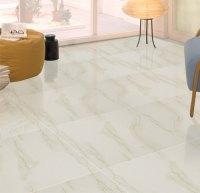 Kajaria Vitrified Floor Tiles Manufacturer in Ghaziabad ...