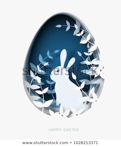Funny Easter Card template vector illustration © Petr Vaclavek