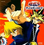 Yu Gi OH Duel Monsters Anime