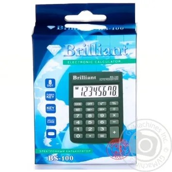 Calculator Brilliant → Household → Stationery and accessories
