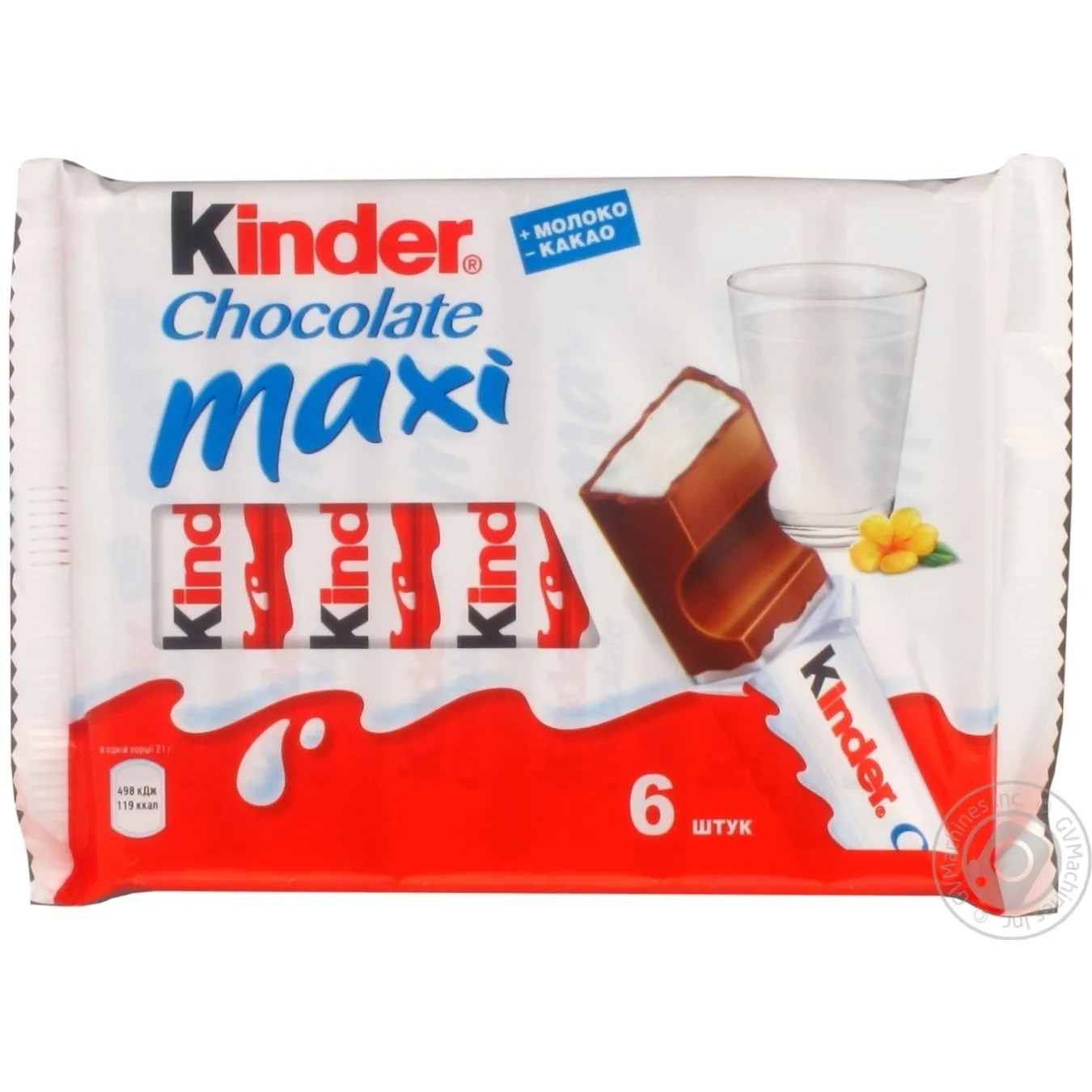 Kinder Maxi Big Pack Candy Bar Kinder 126g Germany Snacks Sweets And Chips