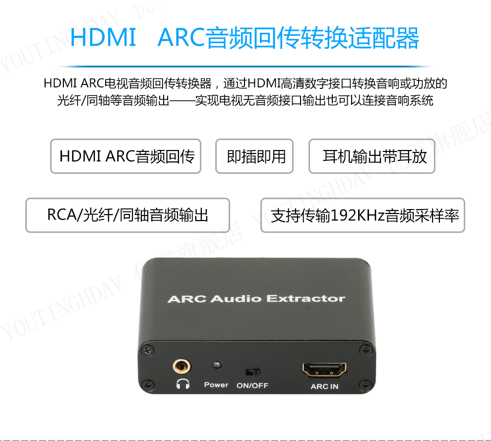Hdmi Arc 霆 Hdmi Arc Audio Converter Fiber Coaxial Left And Right Channel Tv Arc Back To The External Amplifier Audio Tv Audio Adapter Hdmi Arc Converter