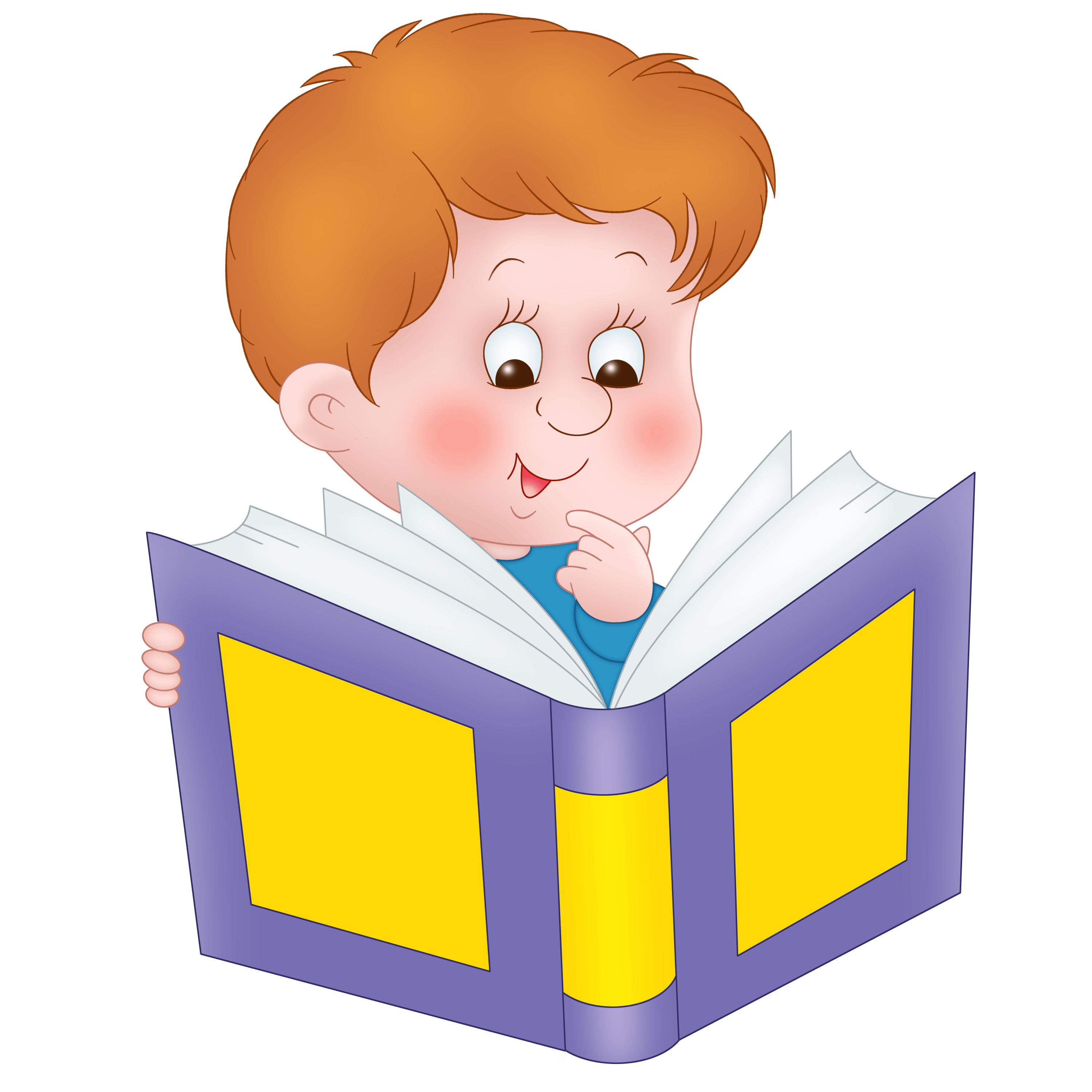 Libros Png List Of Synonyms And Antonyms Of The Word Ninos Leyendo
