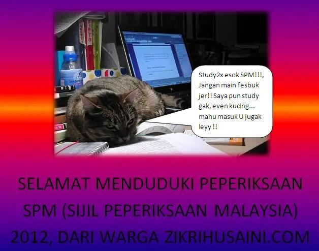 spm 2012, kata-kata semangat spm 2012, sijil pelajaran malaysia 2012,
