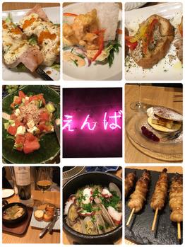 スタッフ食事会【福岡 南区 大橋 えんば】_20210329_1