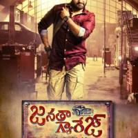 Janatha Garage (2016) Telugu 720p HEVC WEBRip x265 730MB