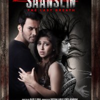 Saansein: The Last Breath (2016) 720p Hindi Desi pre DvD Rip - X264 700MB