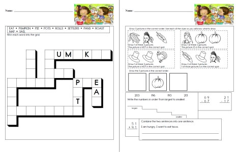 Thanksgiving Puzzles - Worksheets, Lessons, and Printables