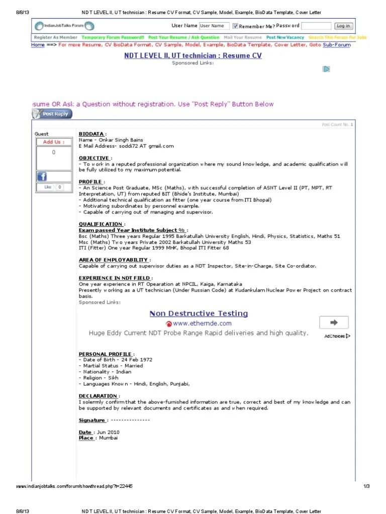 ut engineering sample resume