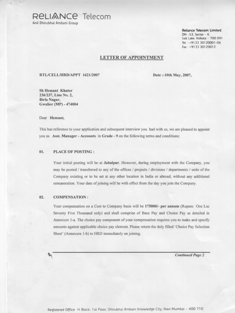 reliance offer letter