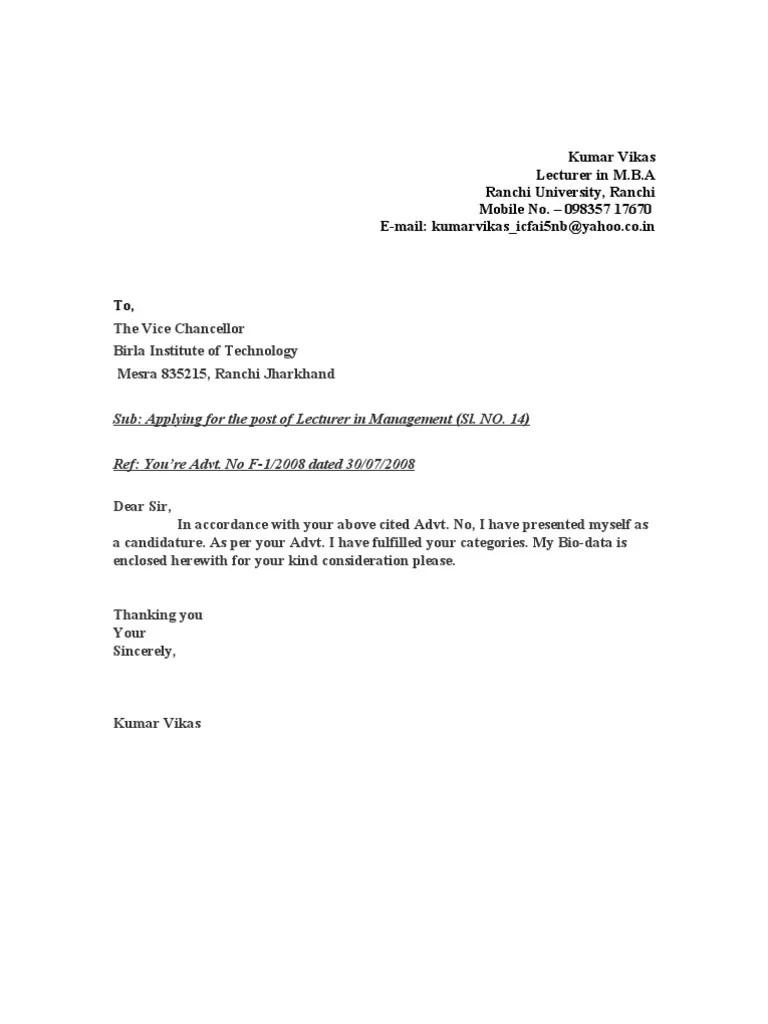 Job application letter university lecturer resume pdf download job application letter university lecturer cover lettersetters foror academic job university of houston letter for cover spiritdancerdesigns Choice Image