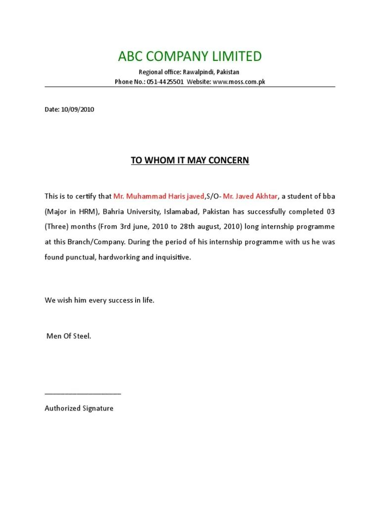 internship completion certificate format