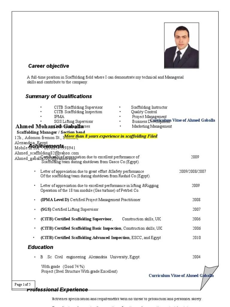 cv online pdf