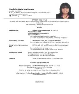 resume example for hrm student