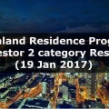 New Zealand Residence Programme 19 january draw results
