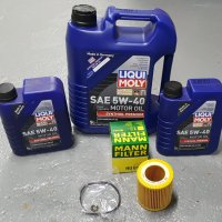 LIQUIMOLY 5w-40 OIL CHANGE KIT BMW X5 2007-2013 3.0L ENGINE
