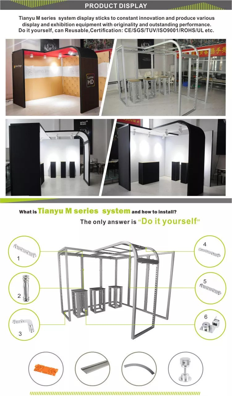 Diy Portable Booth Exhibition 6 X 3 M For Modular Trade Fair Booth From China Manufacturer Tianyu Exhibition Equipment Materials Co Ltd