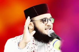Abdus Salam Bin Ruhul Amin