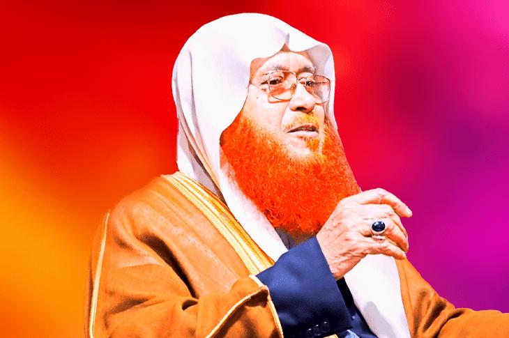 কামাল উদ্দিন জাফরী