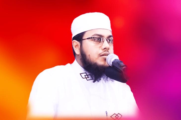 মুফতী আব্দুল্লাহ আল-মামুন সিদ্দীকী জীবনী Mufti Abdullah Al-Mamun Siddiqui