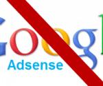 no-google-adsense1-272x125