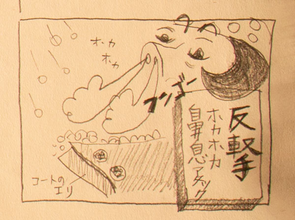 hatsuyuki_5