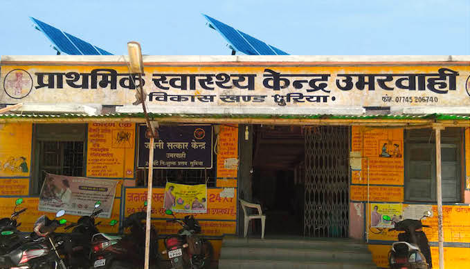 A solar-powered primary health centre in Chhattisgarh. (Photo by CEEW)